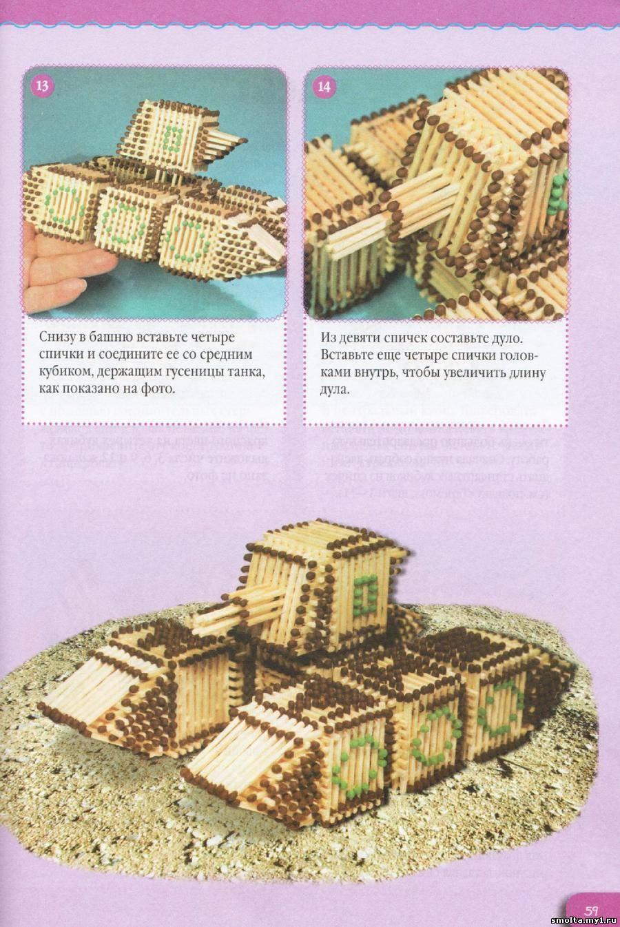 Как сделать дом из спичек пошаговая инструкция