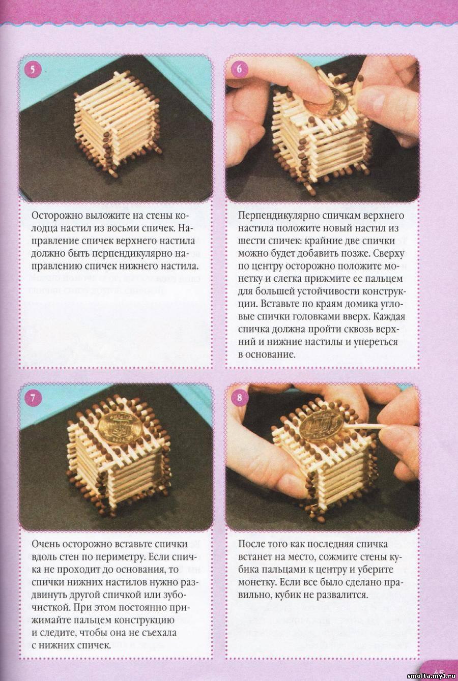Как сделать домик из бумаги пошаговая инструкция