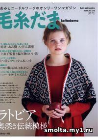 японские зарубежные журналы журналы Ct