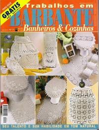 Вязание ковриков, салфеток и аксессуаров для ванной и кухни.