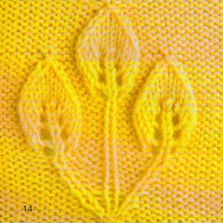 Листики спицами - схема для вязания.